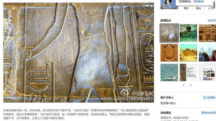 130527150224-egypt-temple-graffiti-story-top