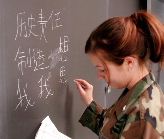cadet chinese class